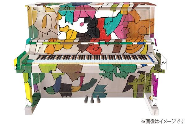 旅するピアノ ※画像はイメージです